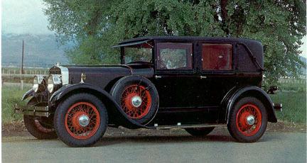 12-B Sport Sedan